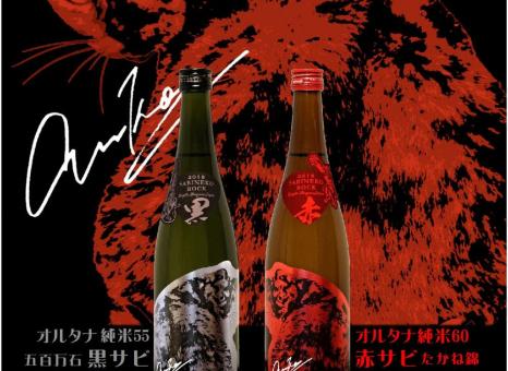 「サビ猫ロック2018 PHASE2」8月8日発売です!